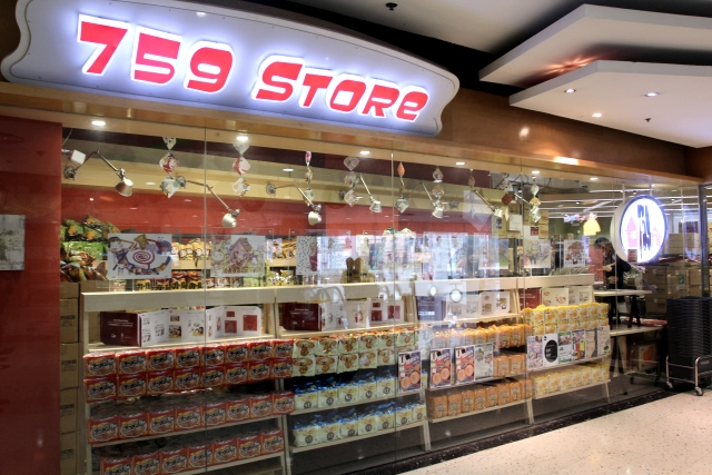 759 store Cec international says its 759 store network achieved a 48 per cent increase in sales in the year to april 30.